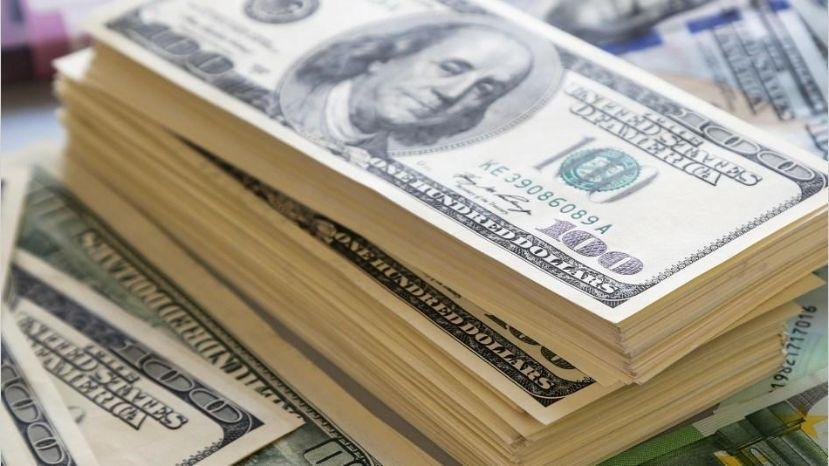 El dólar opera en baja: $ 42,50